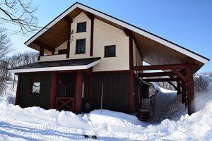 Niseko Ski getaway vacation home