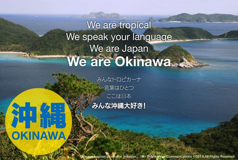 okinawa-ad
